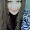 Маряна, 18, г.Ивано-Франковск