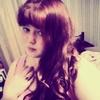 Элина, 20, г.Чита