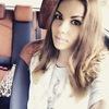 Marina, 28, г.Виченца