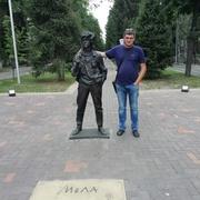 Сергей 41 Торецк