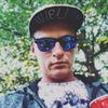 yurіy, 29, Striy