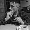 Алексей, 26, г.Омск