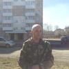Гера, 35, г.Кемерово