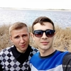 Vlad, 25, Yahotyn
