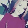 Алёна, 17, г.Бийск