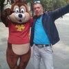 Александр, 31, г.Нижнегорский