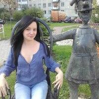 Наталья, 31 год, Весы, Санкт-Петербург