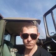 Димон 30 Ростов-на-Дону