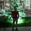 Эмиль, 22, г.Хабаровск