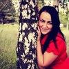 Виктория, 21, Макіївка
