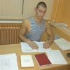 Андрей, 22, г.Браслав
