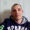 Алексей, 31, г.Партизанск