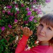 Марина 36 лет (Телец) Демидов