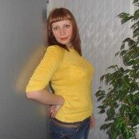Марина, 41 год, Козерог, Удомля