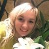Ирина, 32, г.Пушкино