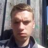 Raimond, 18, г.Вильнюс