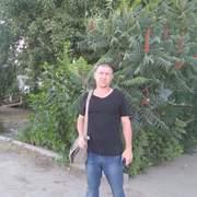 Артём 40 Москва