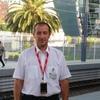 Игорь, 41, г.Волгоград