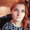 Елена, 31, Кам'янське
