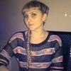 Екатерина, 27, г.Приаргунск