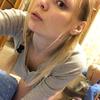 Алёна, 24, г.Магнитогорск