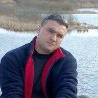 Николай, 44 года, Водолей, Гагарин