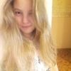 Aleksandra, 22, Nikel