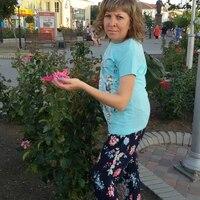 Татьяна, 39 лет, Рак, Бердянск