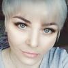 Елена, 36, г.Москва