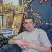 Павел 58 Трубчевск