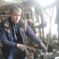 Егор, 20 лет, Лев, Саратов
