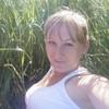 Ирина, 27, г.Куеда