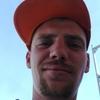 Andrei, 30, г.Турку