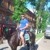 Grigoryan F, 26, г.Бурея
