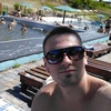 Андрій, 24, г.Рахов