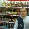 Григорий, 35, г.Северодвинск