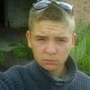 Vadim Kiciev, 19, Vovchansk