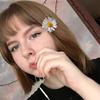 Аня, 19, г.Чайковский