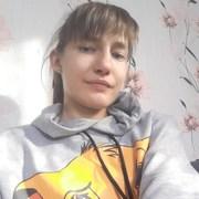 Анастасия 28 Уссурийск