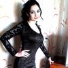 Юлия Гафтина, 22, г.Верхнеднепровск