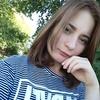 Kristina, 21, Semiluki