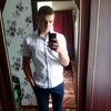 Denis, 20, Dankov