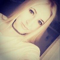 Юлия, 23 года, Рак, Томск
