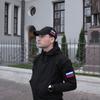 Сергей, 26, г.Нерюнгри