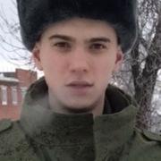 Максим 21 Нижний Новгород