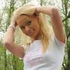 sasha, 33, Bayreuth