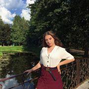 Катерина 19 Киев