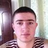 Oleksandr, 23, Novoukrainka