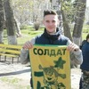 Саша, 18, г.Калининск