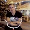 Павел, 30, г.Рига